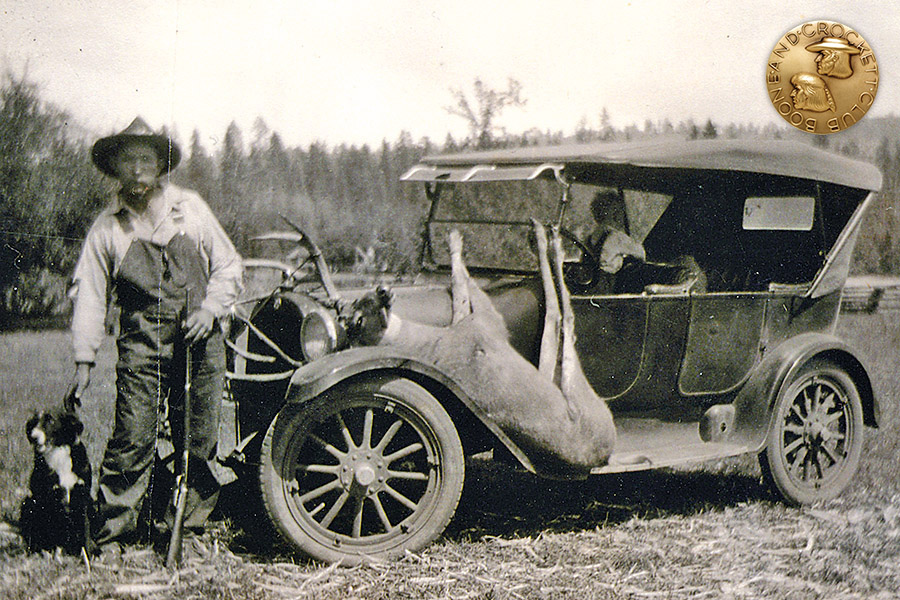 15-1929_stephenjbosworth_mdtp.jpg